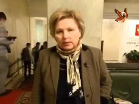 Доклад Ирины Ермаковой