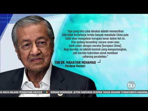 ECRL | MalaysiaTeruskan ECRL, Pada Skala Lebih Kecil
