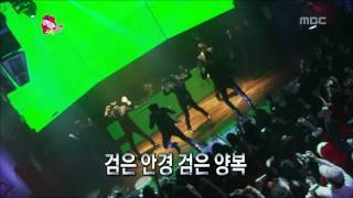 Infinite Challenge, Single Party, #17, 크리스마스 싱글 파티 20101225