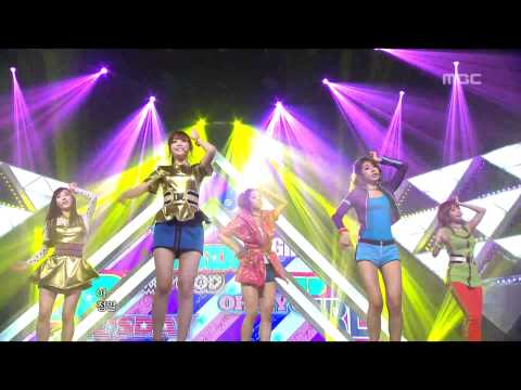 Girl's Day - Oh! My God, 걸스데이 - 오! 마이 갓, Music Core 20120428
