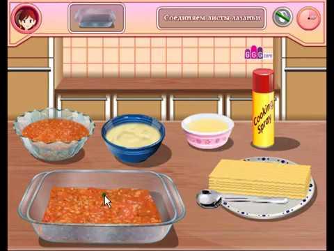 Кухня Сары: лазанья