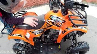 Квадроцикл детский MOTAX ATV Х-16 (Электростартер)