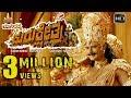 Kurukshetra Teaser | Kannada Movie | Challenging Star Darshan | Official Promo | Darshan