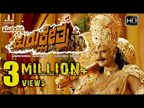 Kurukshetra Teaser | Kurukshetra Kannada Movie | Challenging Star Darshan | Offical Promo | Darshan