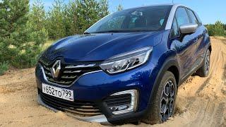 Взял Renault Kaptur Рестайл 2020 - кто лучше?