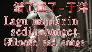 Lagu Mandarin Sedih banget, chinese sad songs