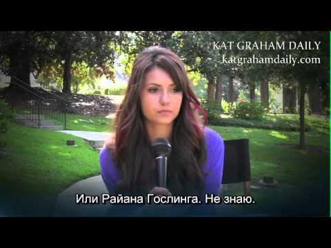 'Vampire Diaries'  Watch Nina Dobrev out Kat Graham's celebrity crush Rus sub