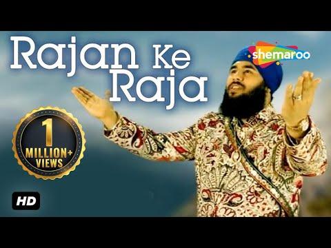 Rajan Ke Raja. HD { Bhai Sahib Bhai Nirmal Singh Khalsa (Pipli Sahib Wale) }