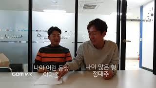 [예고편] 에스맨 회사소개편2