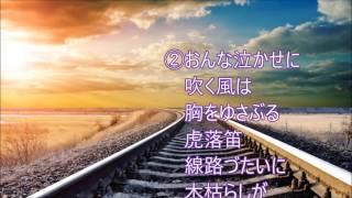 2017年2月8日発売!男の流儀タイプBのカップリング曲です! カラオ...
