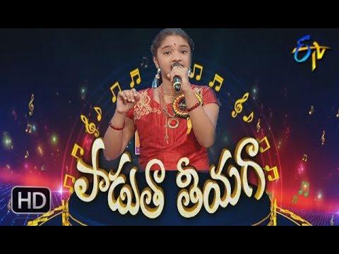 Jallantha Kavvintha Song | Sanjana Performance | Padutha Theeyaga | 17th June 2018 | ETV Telugu