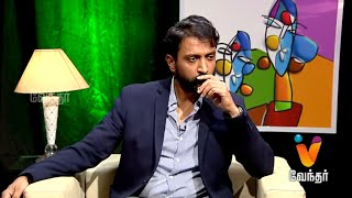 Thayangama Kelunga Boss  Vendhar tv Show