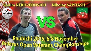 Raubichi Vadim NEKHVEDOVICH - Nikolay SAPITASH Table Tennis Настольный теннис