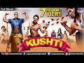 Kushti Full Movie Bollywood Comedy Movies Rajpal Yadav Comedy Movies Bollywood Full Movies