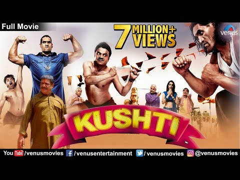 Kushti - Full Movie | Bollywood Comedy...