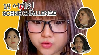 #2 Viu Drakor Class | Niruin Goo Woo Young Ahjussi Dari Drama 18 Again Bareng Sarah Viloid