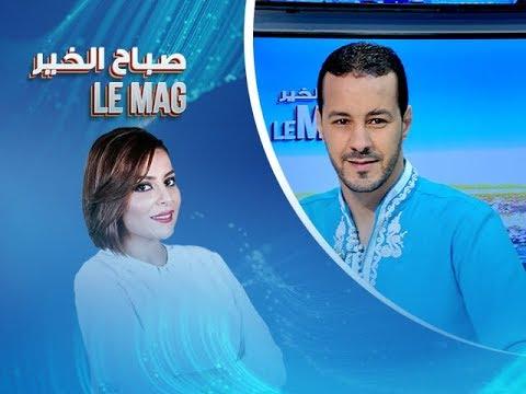 Sbeh El Khir Le Mag Du  Jeudi 12 Jeudi 2018 - Nessma Tv
