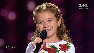 """Дарина Вицан – """"Квітка-душа"""" – выбор вслепую – Голос. Дети 5 сезон"""