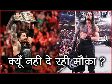 Why Is WWE Not Giving Roman Reigns More Chances?