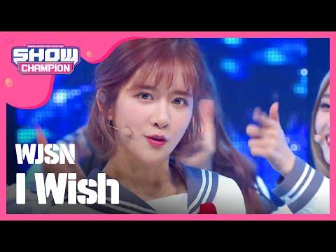 Show Champion EP.213  WJSN - I Wish