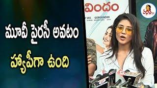 Priyanka Jawalkar Superb Speech at Taxiwala Success Celebrations | Vijay Devarakonda | Vanitha TV