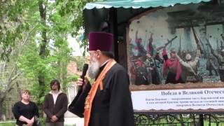 Открытие памятного знака в Морсаду 9 мая 2015