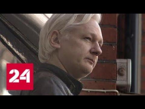 Глава WikiLeaks Джулиан Ассанж получил австралийский паспорт
