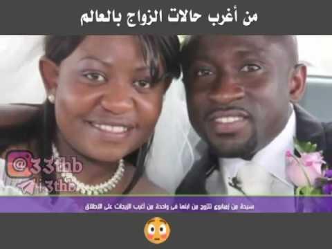 ولد يتزوج امه؟؟؟؟؟؟🤔