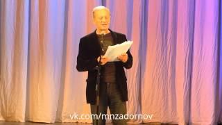 """Михаил Задорнов """"Эльвира НАЕБУлина и падение рубля"""""""