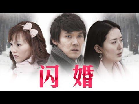 羅晉&唐嫣-電視劇