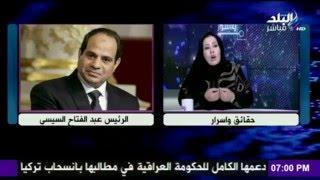 شاهد.. إعلامية إماراتية: «أهلًا بالسيسي فرعونًا جديدًا لمصر وللعرب»
