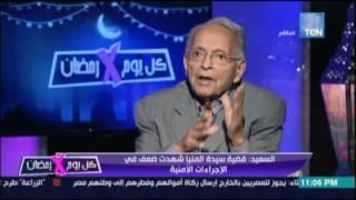 رفعت السعيد: صدور فتوى تبيح قتل المسلمين من المقديسي