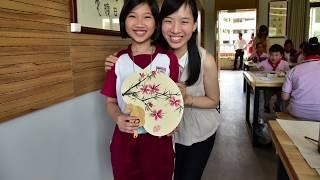 Publication Date: 2019-07-11 | Video Title: 福榮街官立小學18-19年度 – 南京歷史文化探索之旅