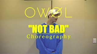 오월 Owol - 나쁘지않아(NOTBAD) Choreography full ver.(안무풀버젼)