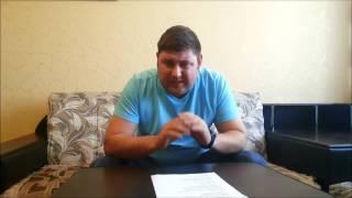 видео Какие документы нужны для каско