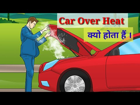 Why engine overheating while driving.