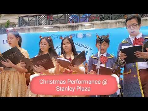 Stanley Plaza Christmas