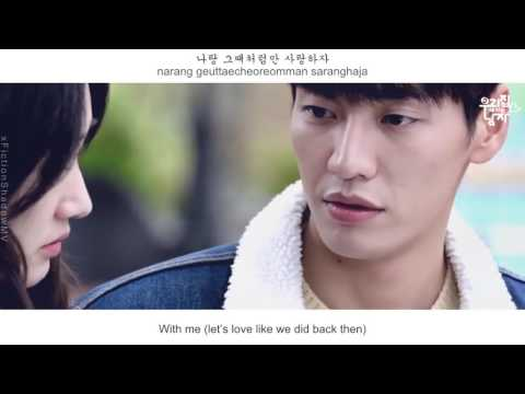 Solji (솔지) [EXID] - With You With Me (너랑 나랑) FMV (The Man Living in Our House OST Part 5)[Eng Sub]