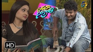 Priyanka, Sathya Performance | ETV Sarada Sankranthi Special Event | 15th January 2018  | ETV Telugu