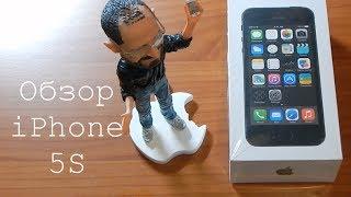 Распаковка и первый взгляд на iPhone 5S!