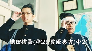 チャンネル登録:https://goo.gl/U4Waal お笑いタレントの出川哲朗と俳...