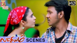Lakshyam Movie Scenes | Charmi flirts with Lawrence | Prabhu Deva | Thamizh Padam