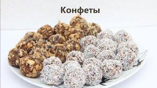 Полезные конфеты из сухофруктов / Правильное Питание