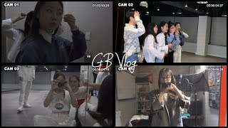 [B-Log] 지비아카데미 Vlog || Behind story 24 || GB ACACDEMY Audtion Class || @대전 GB ACADEMY댄스 오디션 학원