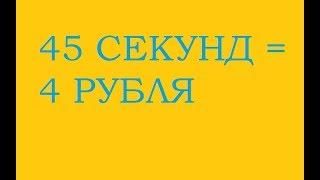 Яндекс Толока. Как заработать больше.