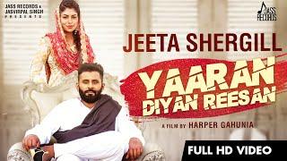 Yaaran Diyan Reesan | (Full HD) | Jeeta Shergill | Laddi Gill | Harper Gahunia | New Punjabi Songs