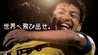 【ACLマッチインフォ】 http://www.reysol.co.jp/ticket/next/#0130 【A...