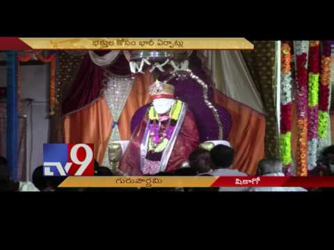 Guru Pournami celebrated in Chicago temple - USA - TV9