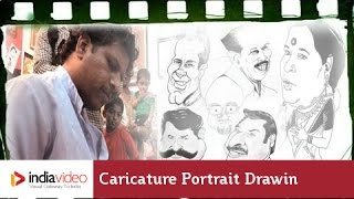 Caricature portrait drawing | india video