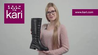 Зимняя коллекция. Обзор женских сапог 21605530